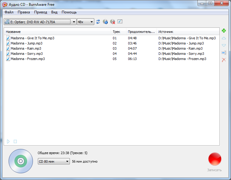 BurnAware Free - Создание Audio CD