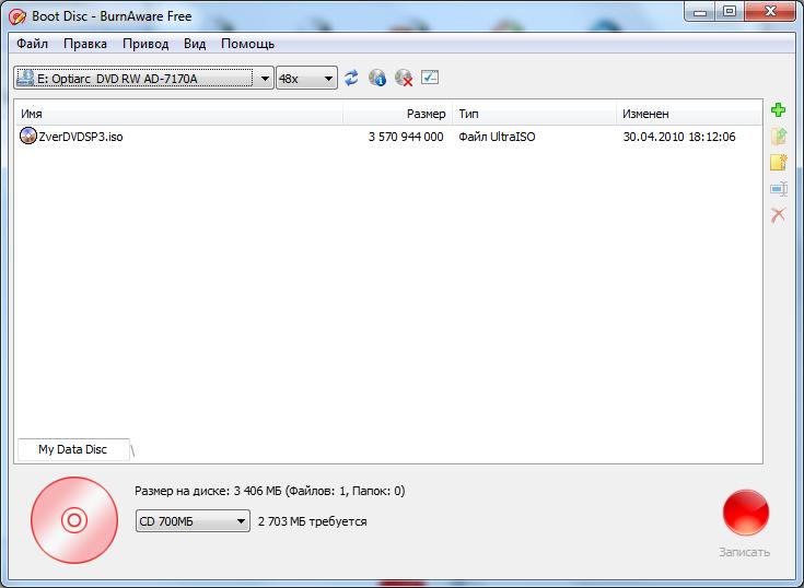 BurnAware Free - Создание загрузочного диска