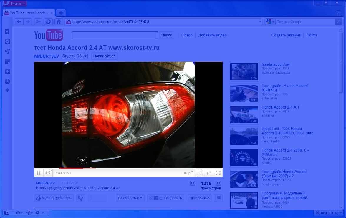 CinemaDrape - Автоматическая настройка фокуса на окно просмотра видое на YouTube