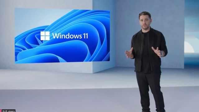 Когда можно будет начать тестировать Windows 11
