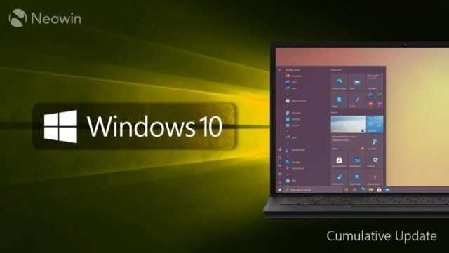 Microsoft выпустила Windows 10 Build 19041.1151, 19042.1151 и 19043.1151