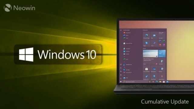 Microsoft выпустила Windows 10 Build 18363.1766