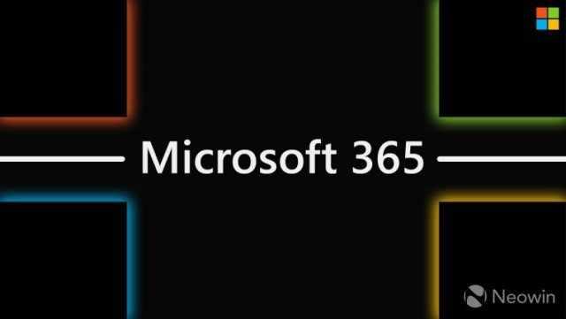 Что нового в Microsoft 365 в августе