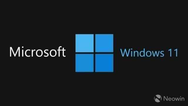 Пресс-релиз сборки Windows 11 Insider Preview Build 22000.168