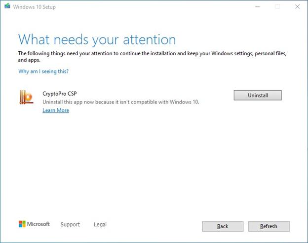 Microsoft подробно описала проблему, которая препятствует обновлению Windows 10