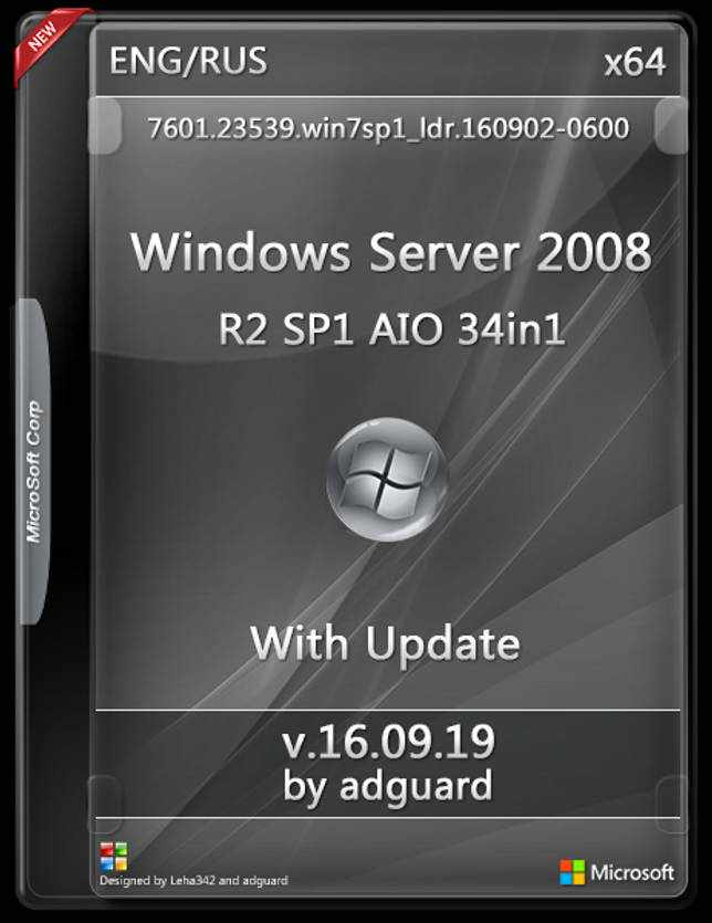 Windows Server 2008 R2 SP1 with Update 7601.23539 AIO 34in1 adguard v16.09.19 (x64) (2016) Eng/Rus
