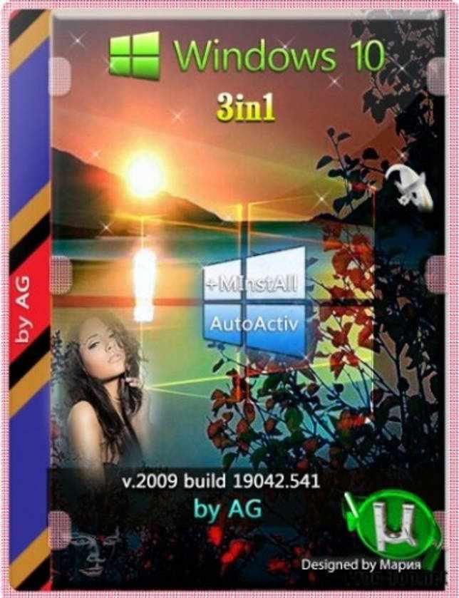 Сборка Windows 10 2009 3in1 WPI by AG 09.2020 (x64)