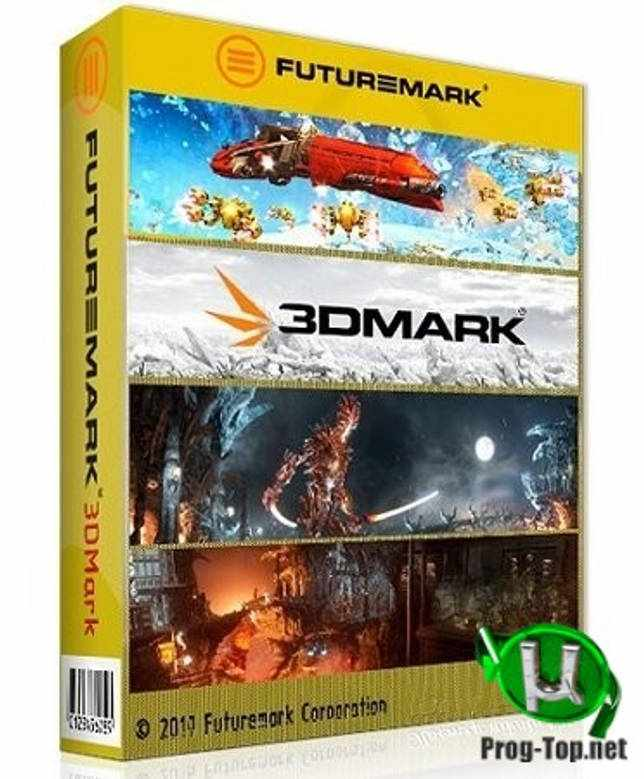 Futuremark 3DMark тест производительности ПК 2.13.7009 Developer Edition RePack by KpoJIuK