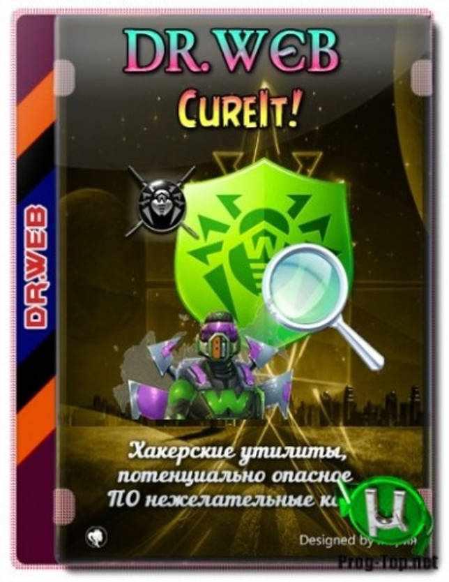 Проверка компьютера на вирусы - Dr.Web CureIt! (24.09.2020) (Обновляемая)