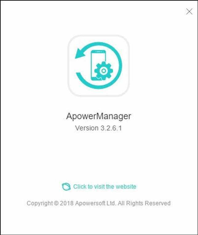 Apowersoft Phone Manager Pro 3.2.6.1 на русском скачать на ПК бесплатно