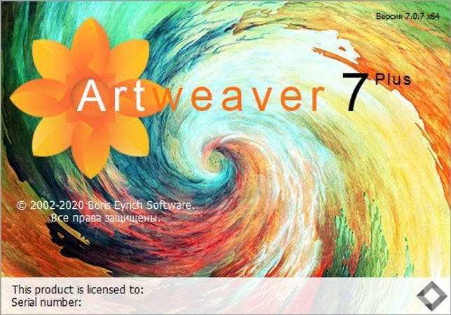 Artweaver Plus 7.0.7.15492 на русском полная версия скачать бесплатно