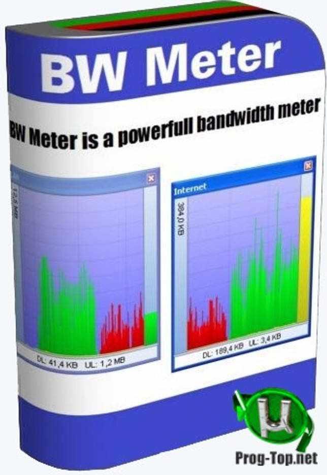 Подсчет интернет трафика - BWMeter 8.4.9