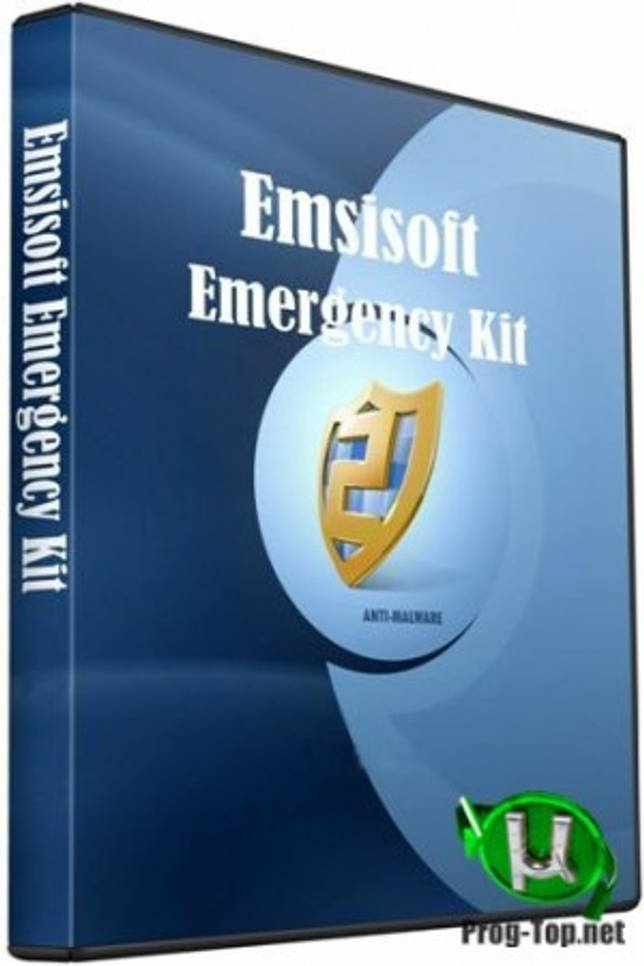 Emsisoft Emergency Kit антивирусное ПО 2020.5.0.10152 Portable