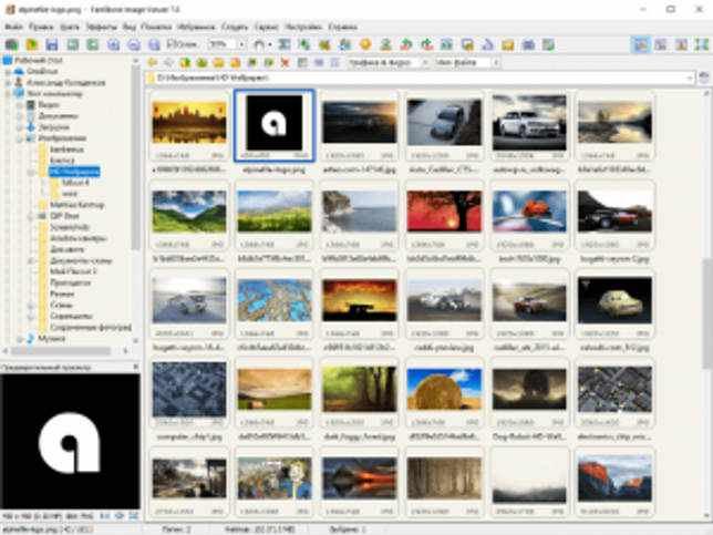 faststone-image-viewer-7
