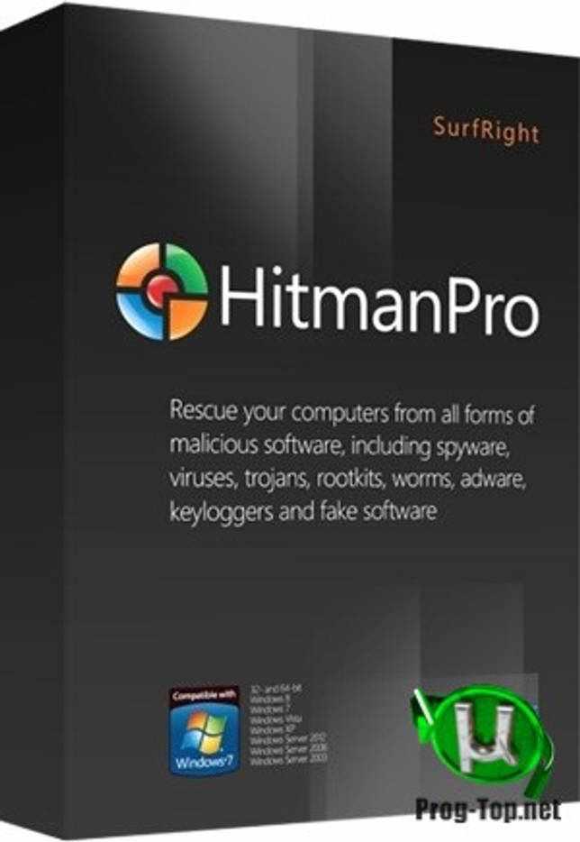 Удаление шпионского ПО - HitmanPro 3.8.20 Build 314