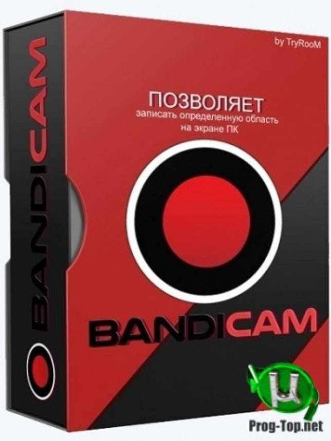 Bandicam запись экрана 4.6.4.1727 RePack (& Portable) by TryRooM