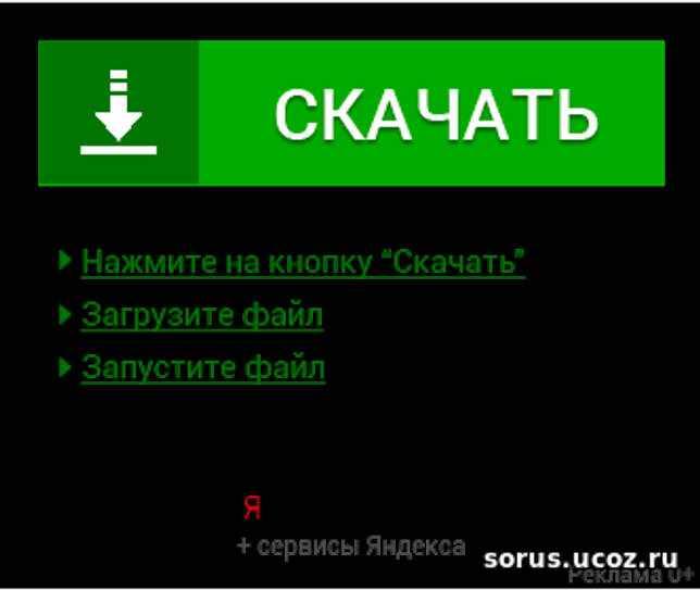 Focus Magic 5.0 на русском скачать бесплатно