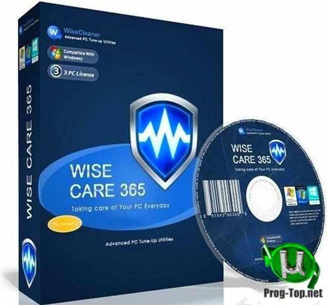 Очистка и настройка ПК - Wise Care 365 Pro 5.5.8.553 RePack (& Portable) by elchupacabra