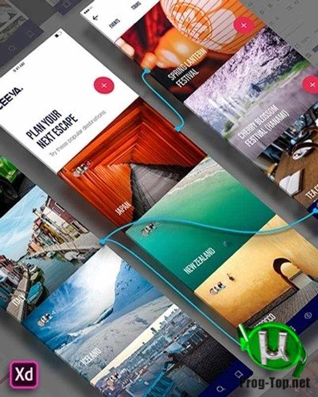 Adobe XD на русском 33.1.12.4 RePack by KpoJIuK