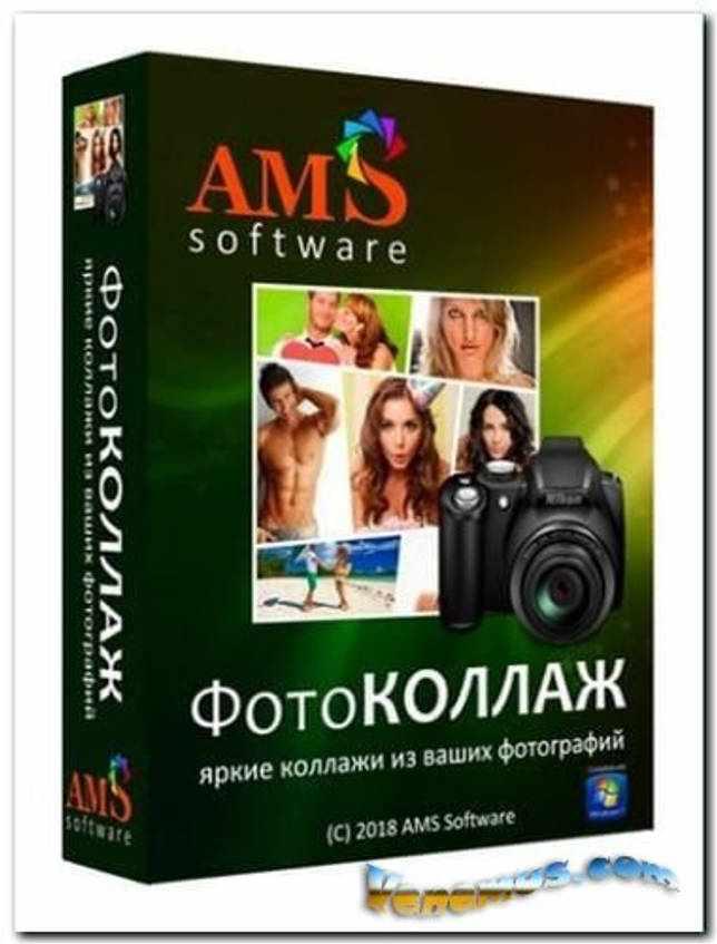 ФотоКОЛЛАЖ v.8.25 (RUS) RePack & Portable