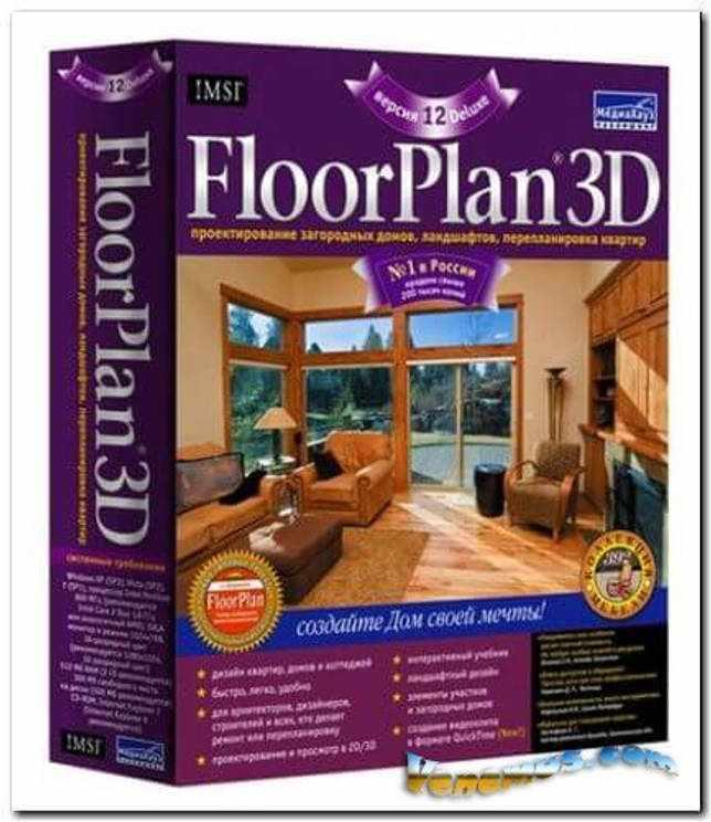 FloorPlan 3D v.12 (RUS/2019)