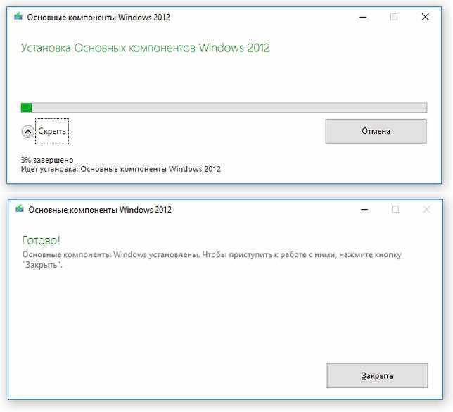 Киностудия Windows Live 16.4.3528.331 для Windows 7-10 скачать бесплатно
