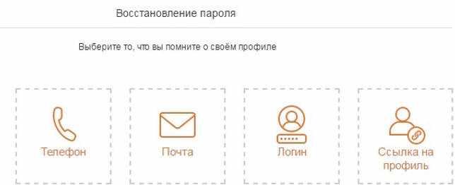 O&O DiskRecovery 14.1.145 на русском скачать бесплатно