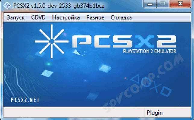 PCSX2 - эмулятор PlayStation 2 скриншот