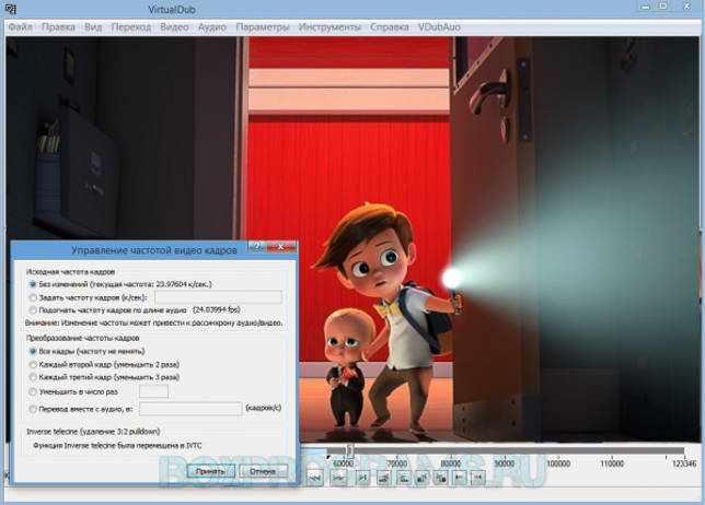 VirtualDub русская версия