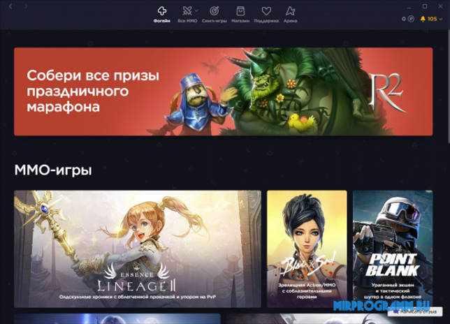 4game русская версия