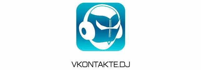Программы для Вконтакте скачать бесплатно на русском языке