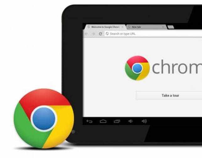 Slim Browser 14.0.0.0 скачать для Windows 7-10 бесплатно
