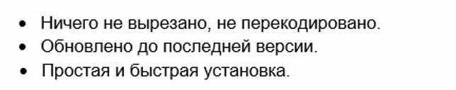 Speccy 1.32.740 русская версия скачать бесплатно