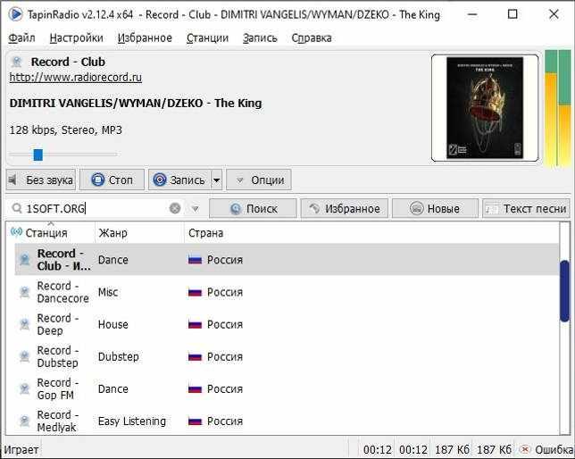 TapinRadio Pro 2.12.9