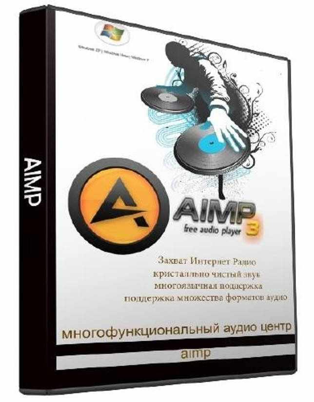 AIMP 3.60 Build 1470 Final RePack by D!akov