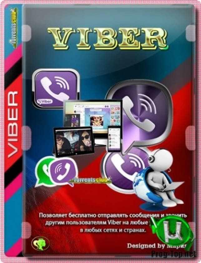Интернет мессенджер - Viber 13.8.0.25 RePack (& Portable) by elchupacabra
