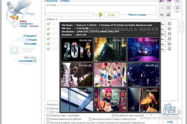 Video Thumbnails Maker Platinum 14.2.0.0 скачать бесплатно