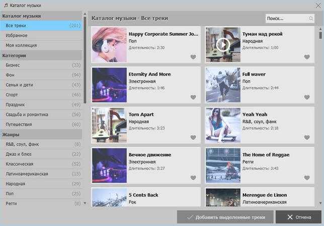 ВидеоШОУ 3.15 + Делюкс + ключ активации скачать бесплатно