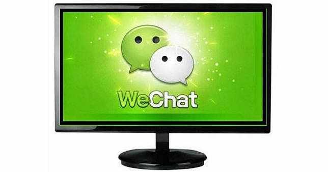 Десктопный WeChat
