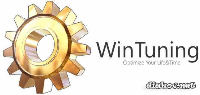 WinTuning Utilities 1.4