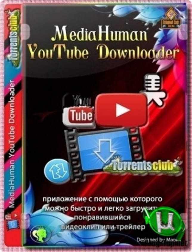 MediaHuman YouTube Downloader видеозагрузчик 3.9.9.45 (1709) RePack (& Portable) by elchupacabra