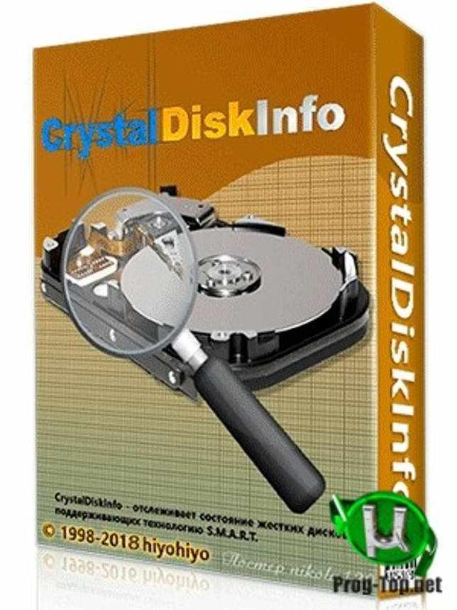 Параметры жесткого диска - CrystalDiskInfo 8.8.7 RePack (& Portable) by elchupacabra