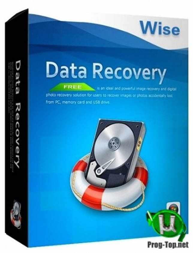 Wise Data Recovery быстрое восстановление файлов Pro 5.1.6.334 (Repack & Portable) by elchupacabra