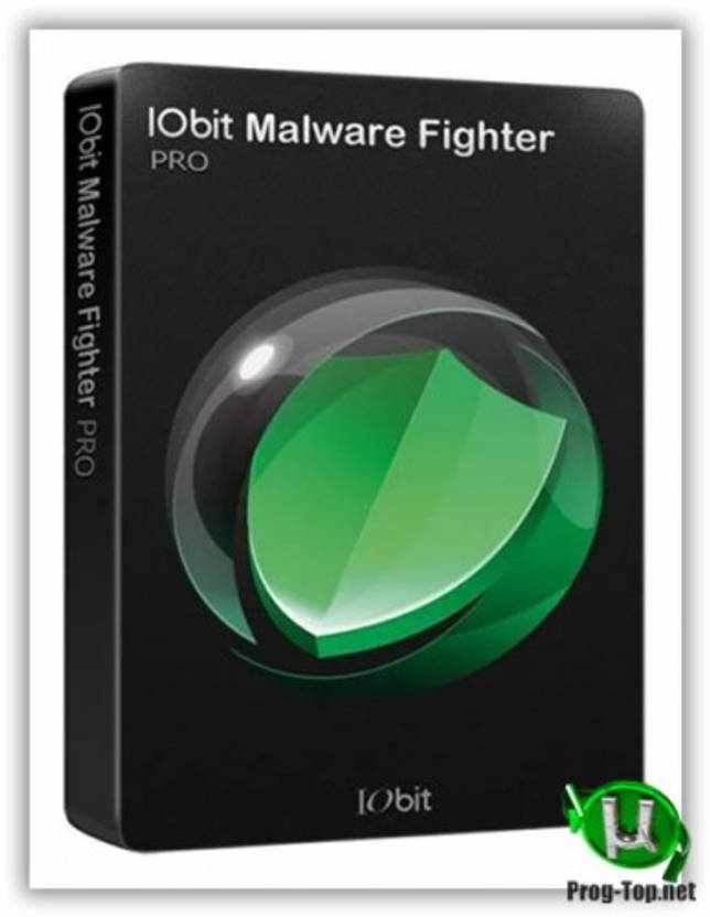 Защита браузера и ПК - IObit Malware Fighter PRO 8.1.0.655 (акция comss)