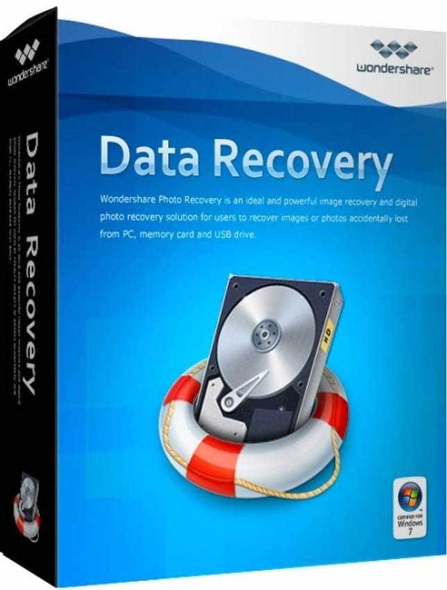 Wondershare Data Recovery 6.6.1.0 + crack
