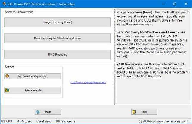 Zero Assumption Recovery 10.0 Build 1779 на русском + ключик скачать бесплатно